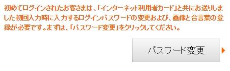 2015y07m19d_060020264