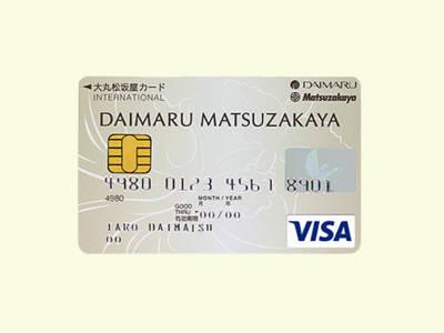 大丸松坂屋カード(JFRカード)