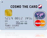 card_img_cosmo02