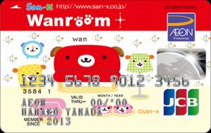card-089