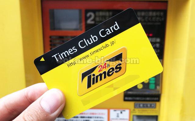 タイムズクラブカードのデザイン