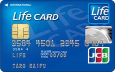 lifecard1