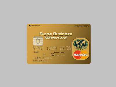 法人カードP-one Business MasterCard