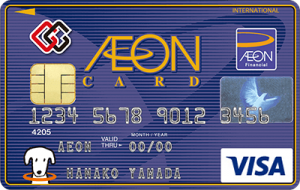 card-043