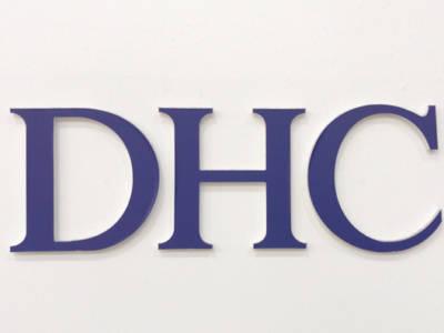 DHCのロゴ
