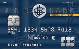 card_data_img_ippan