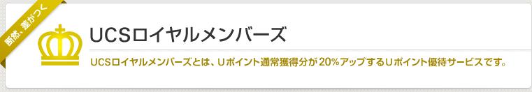 index_title01