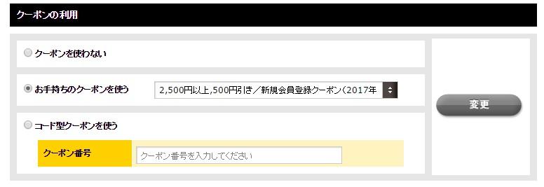 送料 タワレコ オンライン
