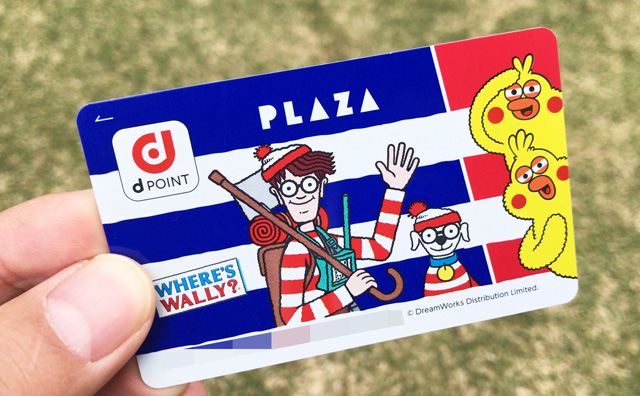 PRAZAのdポイントカード