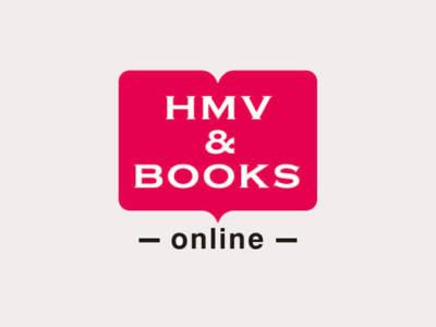 HMV&BOOKSオンライン