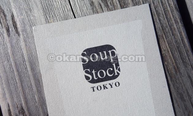 スープストックトーキョーのポイントカード