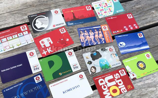 コラボデザイン楽天ポイントカード