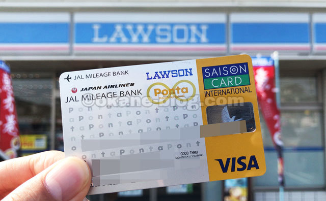 JMB-LAWSON-PONTA-VISA
