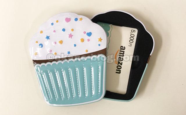 Amazonギフト券カップケーキ・ボックスタイプ