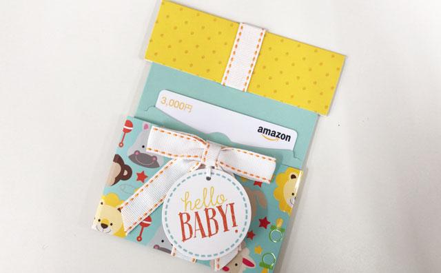 Amazonギフト券封筒タイプ(helloBABY)