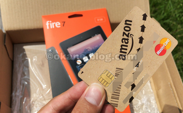 Amazonカードクラシックとfireタブレット