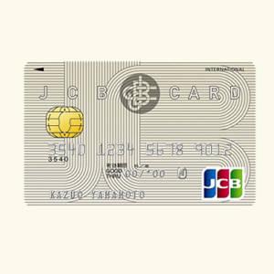 JCBカード一般デザイン