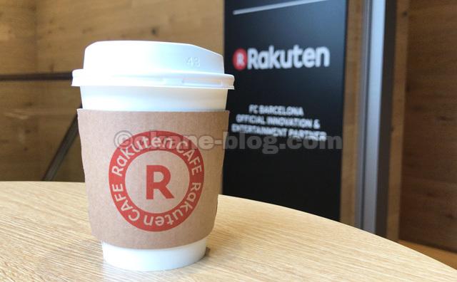 楽天カフェのコーヒー