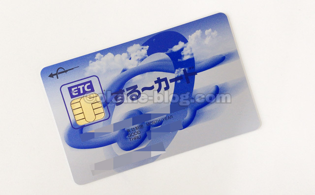 する~カード(ETC)