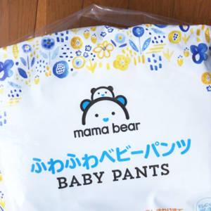 Mama Bear(ママベアー)のふわふわベビーパンツ