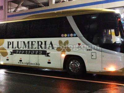 VIPライナーのバス