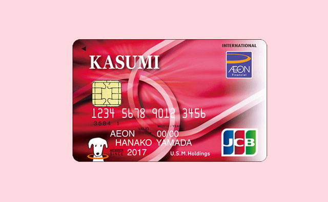 KASUMIcard