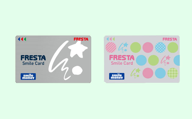 フレスタスマイルカード
