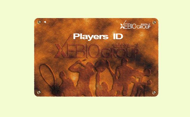 ゼビオプレイヤーズIDカード