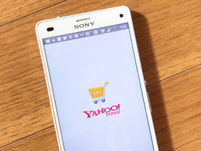 ヤフー・ショッピングアプリ