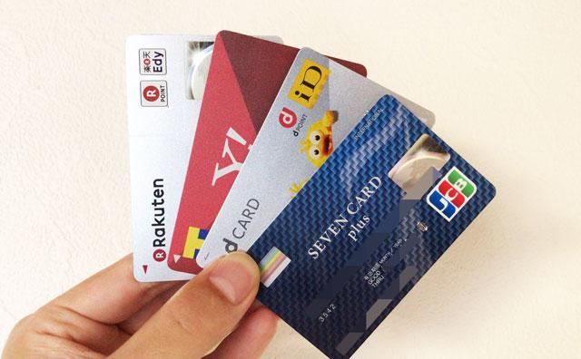 クレジットカードの集合イメージ写真①