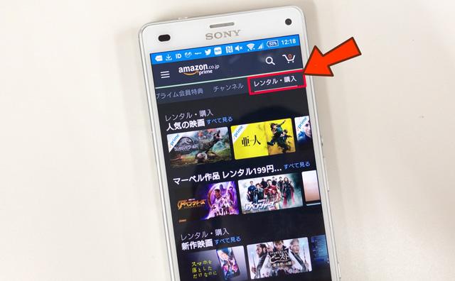 レンタル ビデオ 人気