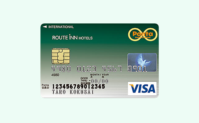 ルートインホテルズPonta VISAカード