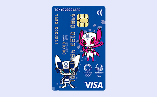 TOKYO 2020 OFFICIAL CARD
