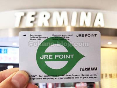 錦糸町テルミナデザインのJREポイントカード