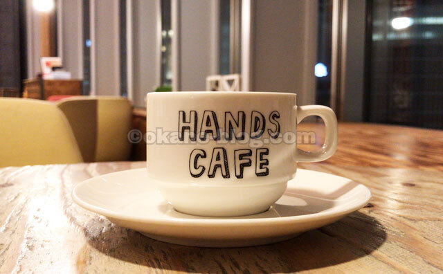 ハンズカフェのドリンクメニュー