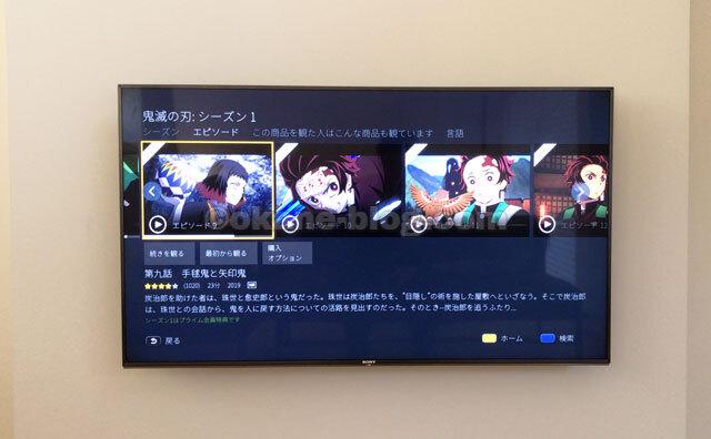 VODがスマートテレビで楽しむ方法