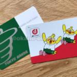 東急ハンズクラブカードとdポイントカードは併用できる