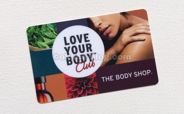 rhe-body-shopのポイントカード