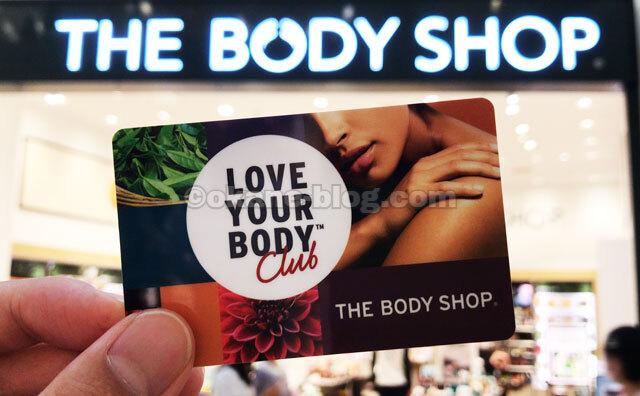 ザ・ボディショップ(THE BODY SHOP)のポイントカード