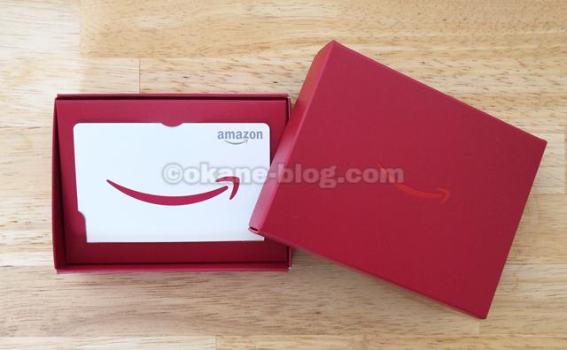 Amazonギフトボックスレッド熨斗つき