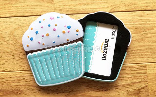 Amazonギフト券のカップケーキボックス