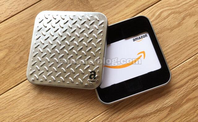 Amazonギフトボックスシルバー