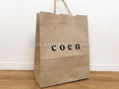 coenで買い物をしてもらったショッピングバッグ