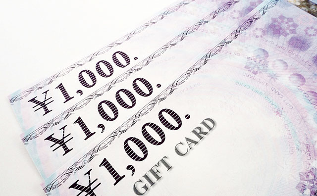 ギフトカード3千円分