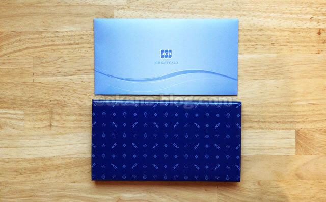 JCBギフトカード化粧箱