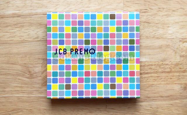 JCBプレモ-カラフルグリッドスライドケースギフト