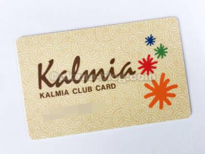 カルミア倶楽部カード