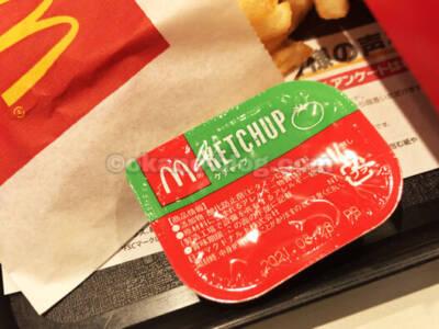 マクドナルドではケチャップが無料でもらえる裏オーダーあり