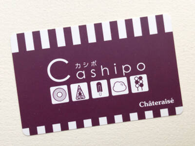シャトレーゼのポイントカード・カシポ