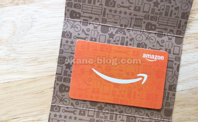 Amazon封筒タイプクラフトオレンジ